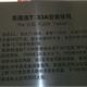 免费参观军博和中华世纪坛