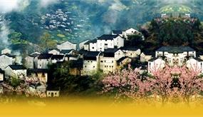 河北乡村旅游