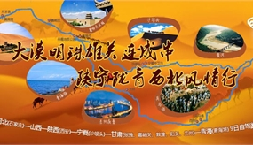 暑假西北五省自驾游