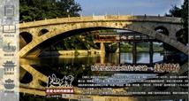 地标时代与历史的结点——赵州桥